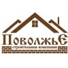 ООО Строительная компания Поволжье