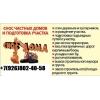 ЗАО Х.С.К.А. Москва