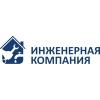 ООО Инженерная компания