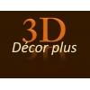 ООО Decor 3 d Plus