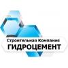 ООО СК  «Гидроцемент»