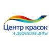 ИП Центр красок и деревозащиты Нижний Новгород