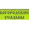 ООО Богородские усадьбы