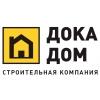 ООО Строительная Компания Дока Дом