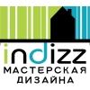 ООО Студия дизайна INDIZZ Краснодар