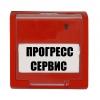 ООО Прогресс-Сервис