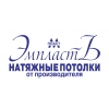 ООО М-Пласт