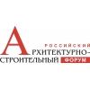 Российский-Архитектурно строительный форум