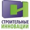 """ООО СК """"Строительные Инновации"""" Челябинск"""