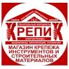 ИП Хоцанян Д.Р.