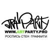 ИП artpartypro
