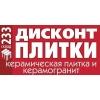 ООО Волготайл-Керамика