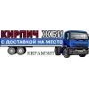 ООО ЦК-Ч Чебоксары