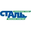 ООО Стальинтекс Трейд Москва