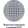 ФМк БГЭУ Беларусь