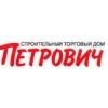 ООО СТД «Петрович»