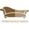 ИП Ленинградская мебель
