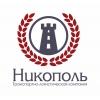 ООО ГК «Никополь» Новосибирск