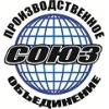 ООО Производственное объединение СОЮЗ