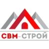 ООО СВМ-Строй