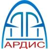ООО Компания Ардис