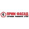 ООО ПРИМ ФАСАД Владивосток