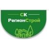 ИП СК Регион Строй Великий Новгород