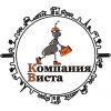 ООО Компания Виста