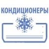 ИП Кондёркин.ру Москва