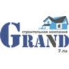 Группа Компаний Гранд Санкт-Петербург