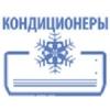 """Интернет-магазин """"Кондеркин.ру"""" Москва"""