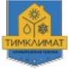 ООО Тимклимат