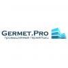 ООО Germet.Pro