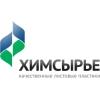 ООО Химсырье Москва