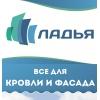 ООО Ладья Новосибирск