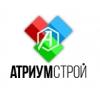 ООО Атриум-Строй Нижний Новгород
