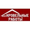 ИП Лебедева Елена Владимировна