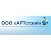 ООО АРТстрой Санкт-Петербург