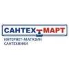 ООО Интернет-магазин сантехники Сантехмарт Екатеринбург