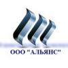 ООО Альянс Омск