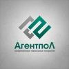 """ИП Компания """"Агентпол"""" Ставрополь"""
