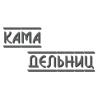 ООО Кама-Дельниц Москва