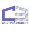 """ООО СК """"СтройЭксперт"""" Москва"""