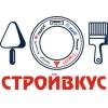 ООО Стройвкус Санкт-Петербург