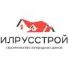 """ООО ООО """"Илрусстрой"""""""