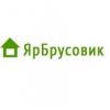 ООО Ярбрусовик Москва
