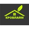 «Кровлайм» Томск