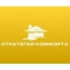 ООО СТРАТЕГИИ КОМФОРТА Санкт-Петербург