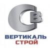 ООО ВертикальСтрой
