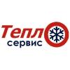 ООО Теплосервис-Сибирь